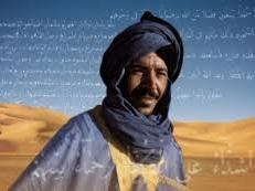 Berbero del deserto